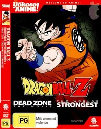 Dragon Ball Z: Dead Zone – The Worlds Strongest
