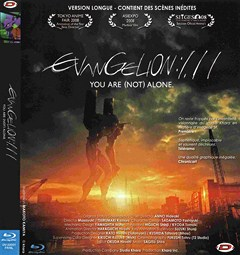 Evangelion 1.11 You are not alone